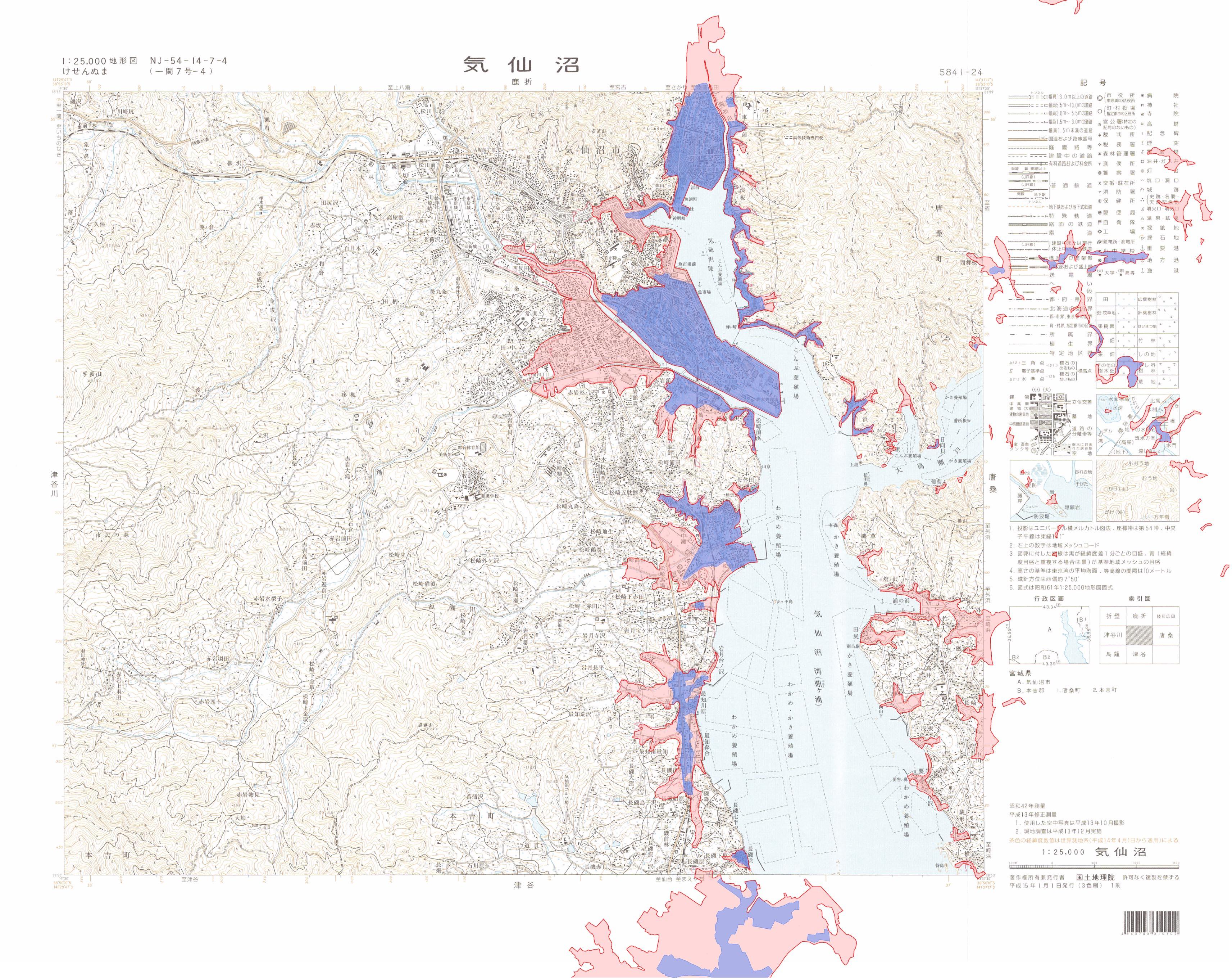 2011年3月11日東北地方太平洋沖地震に伴う津波被災マップ